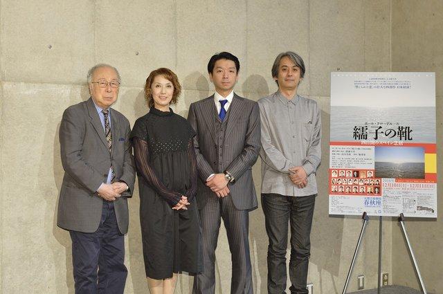 『繻子の靴』製作発表!渡邊守章、高谷史郎、剣幸、茂山逸平が意気込みを語る