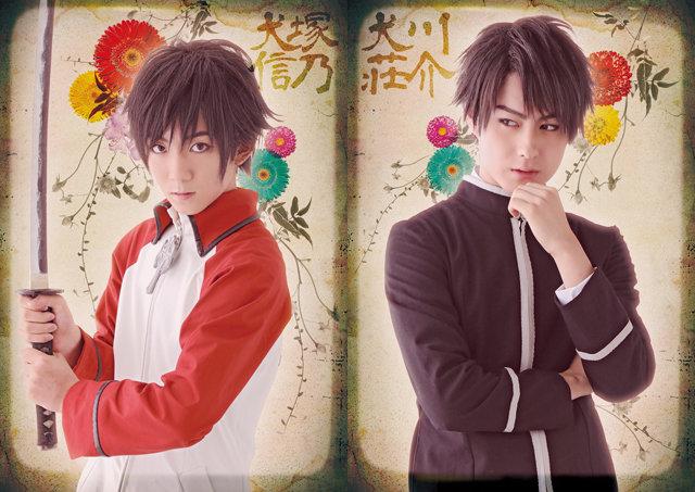 松村龍之介、安里勇哉らを新キャストに迎えたミュージカル『八犬伝—東方八犬異聞—』二章のキャラクタービジュアルを公開