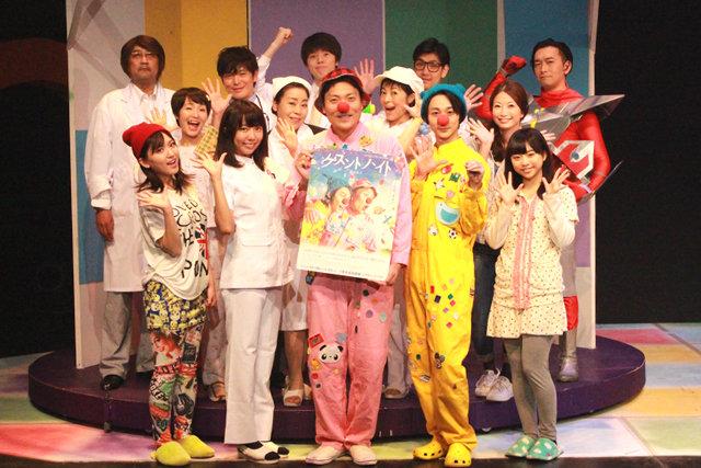 八木真澄の初舞台『ゲズントハイト~お元気で~』開幕!三上俊「物語のように僕らも八木さんに惹かれる」