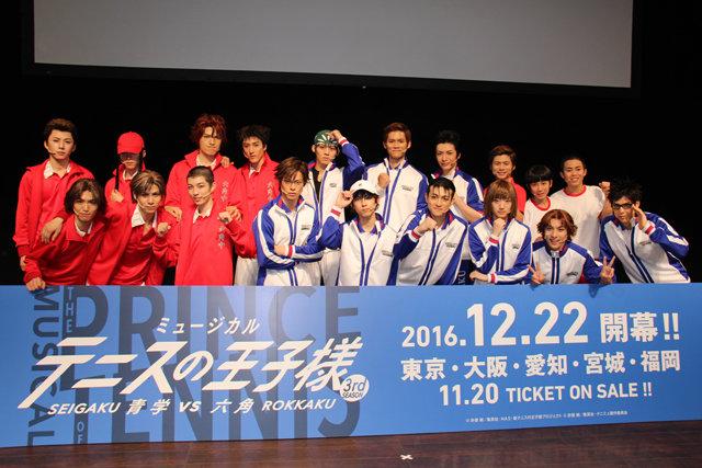 ミュージカル『テニスの王子様』3rdシーズン、新青学&六角メンバーのお披露目イベント開催!