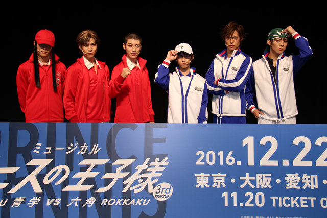 ミュージカル『テニスの王子様』3rdシーズン新青学&六角メンバーお披露目_3