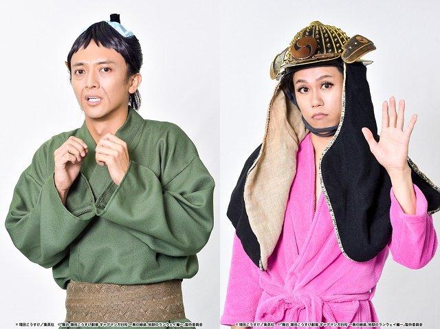 『舞台 増田こうすけ劇場 ギャグマンガ日和』新作_追加キャストキャラクタービジュアル3