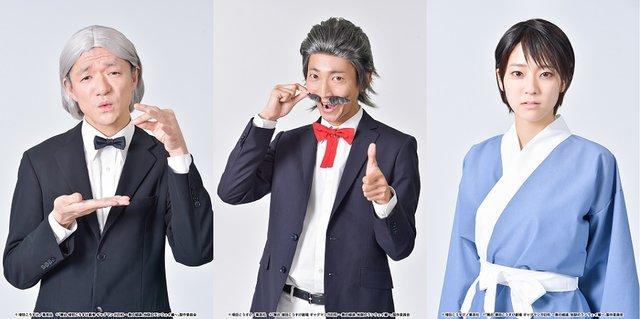 『舞台 増田こうすけ劇場 ギャグマンガ日和』新作_追加キャストキャラクタービジュアル5