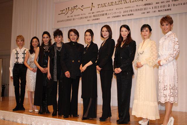 『エリザベートTAKARAZUKA20周年スペシャル・ガラ・コンサート』制作発表