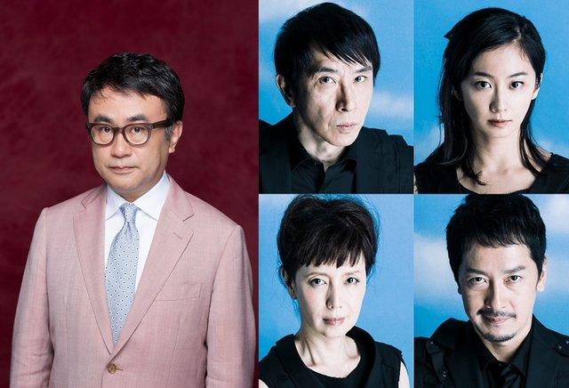 三谷幸喜の新作は段田安則、優香らでサスペンス『不信~彼女が嘘をつく理由』2017年3月上演