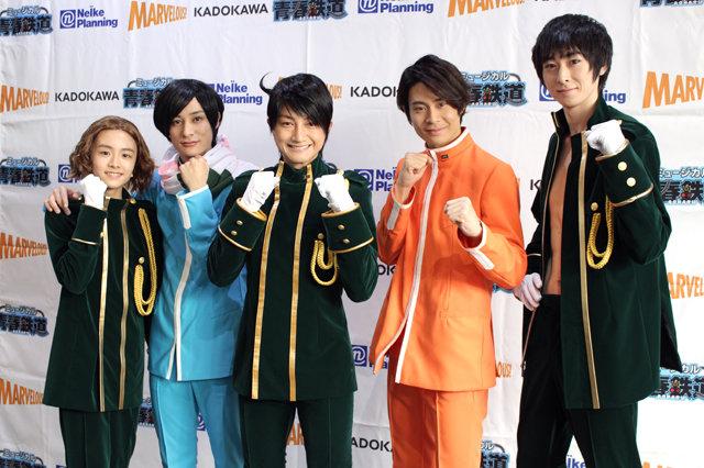 ミュージカル『青春-AOHARU-鉄道』2開幕!永山たかし「たくさんのご乗車をお待ちしております!」