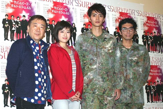 山本涼介、鴻上尚史新作舞台で初主演!南沢奈央とのハグシーンに「緊張します」