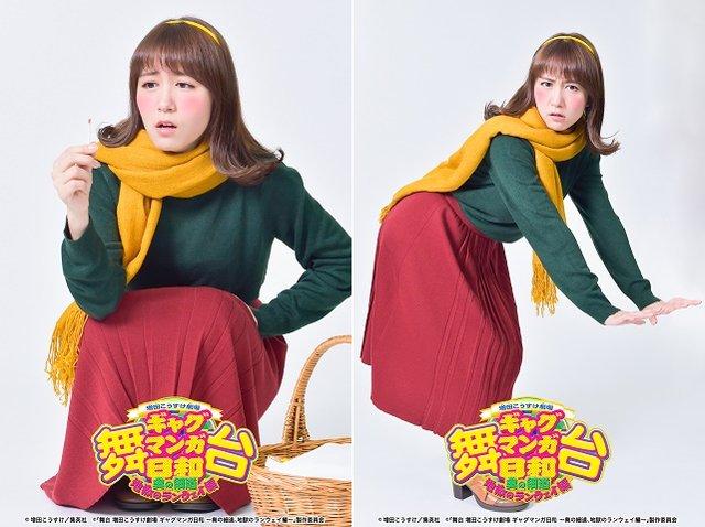 『ギャグマンガ日和』新作_大場美奈2