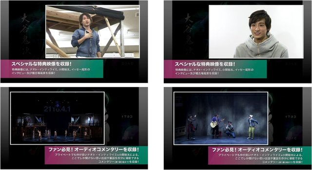 『DNA-SHARAKU』Blu-ray_特典映像サンプル