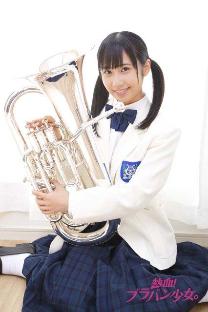 HKT48上野遥が博多華丸主演『熱血!ブラバン少女。』に大抜擢
