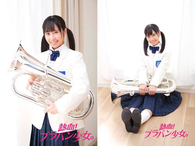 『熱血!ブラバン少女。』_HKT48上野遥