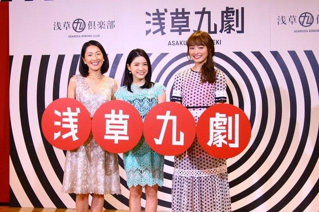 来春、浅草に新劇場「浅草九劇」が誕生!川島海荷「東京オリンピックに向けて、ガイドブックに載るような劇場にしたい」