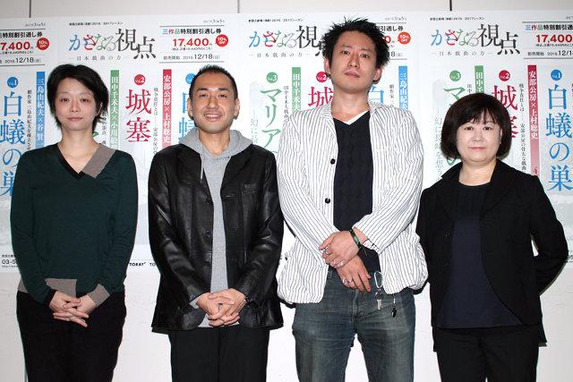 新国立劇場シリーズ「かさなる視点—日本戯曲の力—」に谷賢一、上村聡史、小川絵梨子と注目の演出家が揃い踏み