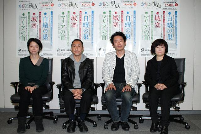 新国立劇場シリーズ「かさなる視点—日本戯曲の力—」_懇親会