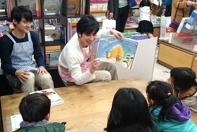 『僕等の図書室 特別授業』公演記念イベントで滝口幸広&木ノ本嶺浩が読み聞かせに挑戦