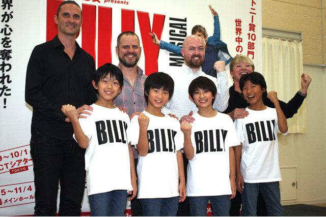 『ビリー・エリオット』主演ビリー役決定!吉田鋼太郎&柚希礼音ら豪華キャストも発表