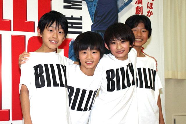『ビリー・エリオット』ビリー役お披露目会_2