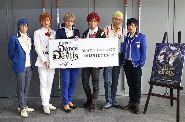ミュージカル「Dance with Devils~D.C.(ダ・カーポ)~」公開ゲネプロ_11
