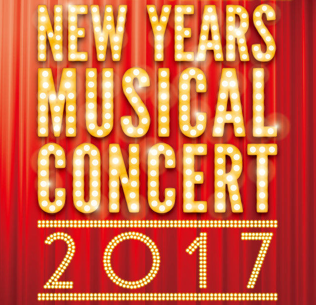 『ニューイヤー・ミュージカル・コンサート2017』