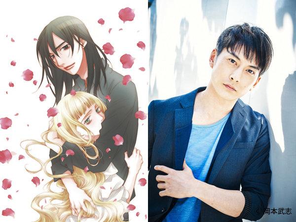 石黒英雄3年半ぶりの舞台出演!水城せとなの『黒薔薇アリス』2017年5月に舞台化