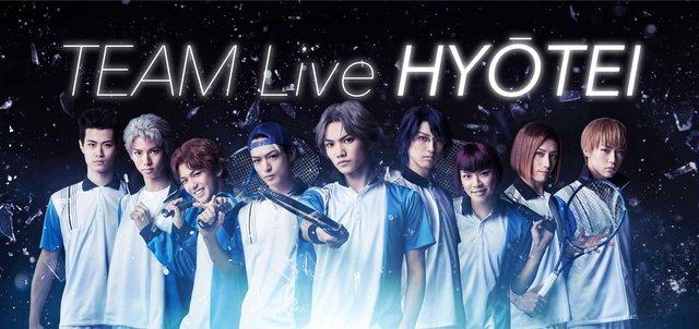 気高く麗しい氷帝がLiveに降臨!ミュージカル『テニスの王子様』TEAM Live HYŌTEIが開催決定