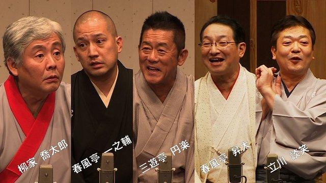 「博多・天神落語まつり」2016