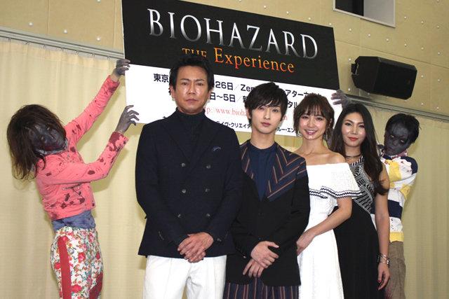 匂いも感じる新体験型ステージ『BIOHAZARD』製作発表!横浜流星、初のガンアクションに挑戦