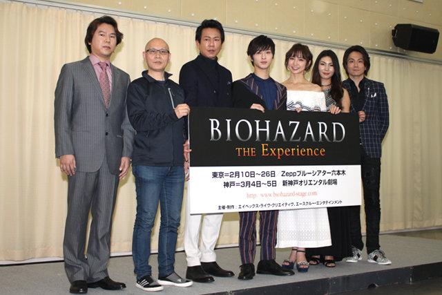 『BIOHAZARD』製作発表_2