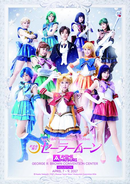 ミュージカル「美少女戦士セーラームーン」今秋に新作公演決定!4月にアメリカで開催される「Anime Matsuri 2017」にも出演