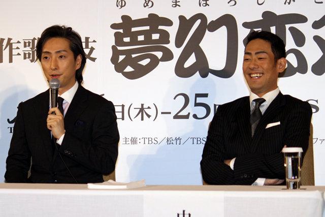 赤坂大歌舞伎『夢幻恋双紙』製作発表_6