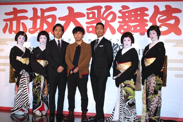 赤坂大歌舞伎『夢幻恋双紙』製作発表_7