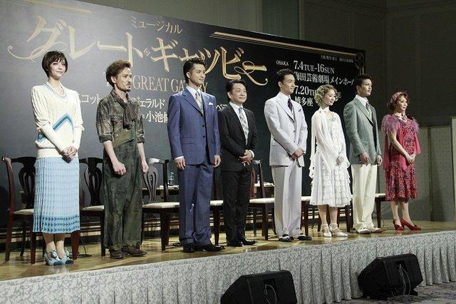 ミュージカル『グレート・ギャツビー』製作発表記者会見_集合写真_2