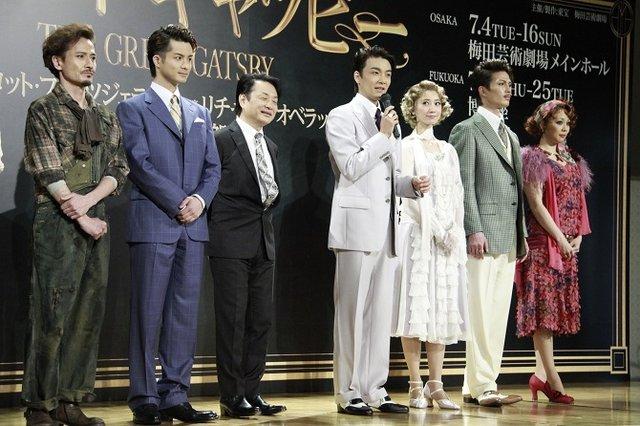 ミュージカル『グレート・ギャツビー』製作発表記者会見_集合写真_3