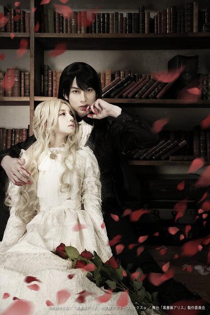 『黒薔薇アリス』制作発表_9