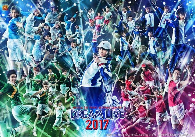 ドリライが横浜アリーナで再び!ミュージカル『テニスの王子様』コンサート Dream Live 2017が5月に開催決定