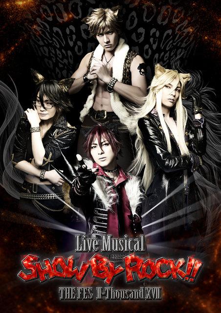 『SHOW BY ROCK!!』ミュージカル公演第2弾_ビジュアル