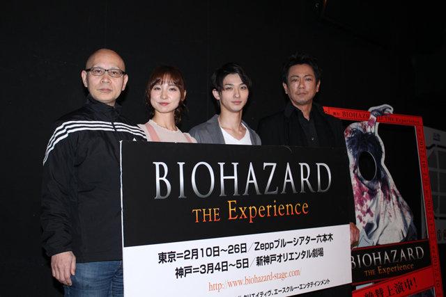 横浜流星、篠田麻理子らの迫真の演技が光る『BIOHAZARD THE Experience』開幕