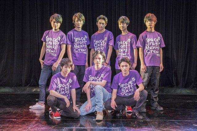 安西慎太郎、輝馬らが所属するスペースクラフトMen's Crew!初のファン感謝イベントを開催
