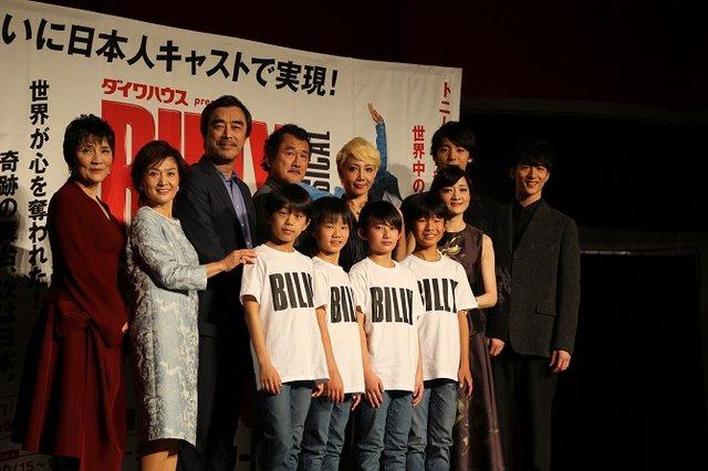 ミュージカル『ビリー・エリオット~リトル・ダンサー~』製作発表_11