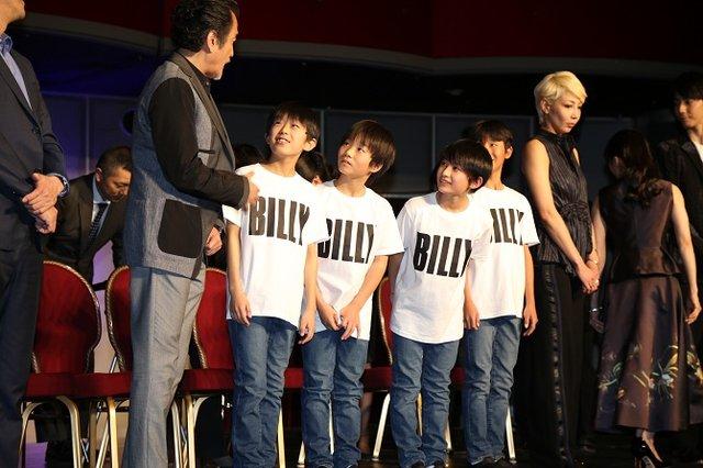 ミュージカル『ビリー・エリオット~リトル・ダンサー~』製作発表_6
