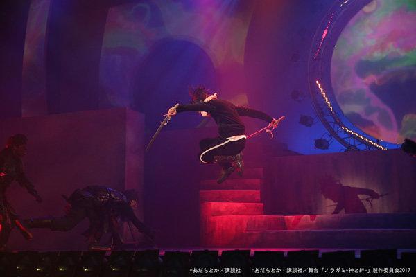 舞台『ノラガミ-神と絆-』公開ゲネプロ_10