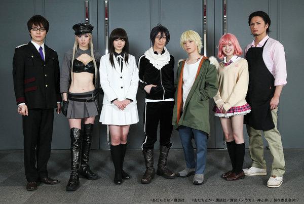 舞台『ノラガミ-神と絆-』公開ゲネプロ_12