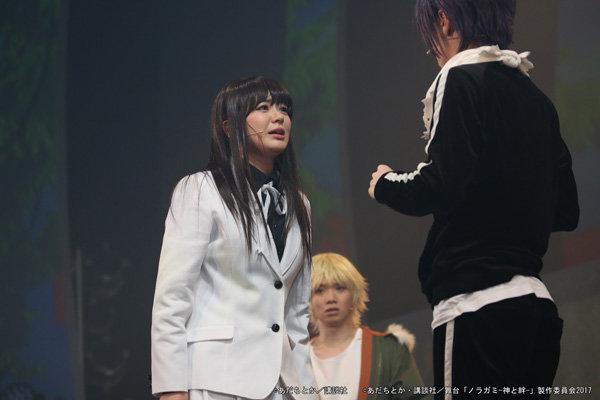 舞台『ノラガミ-神と絆-』公開ゲネプロ_13