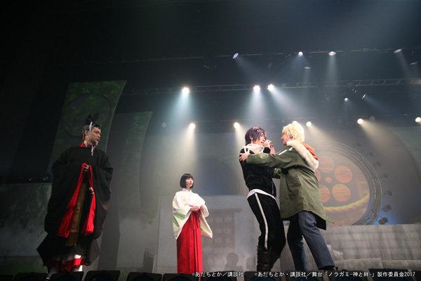 舞台『ノラガミ-神と絆-』公開ゲネプロ_2
