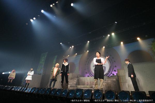 舞台『ノラガミ-神と絆-』公開ゲネプロ_3
