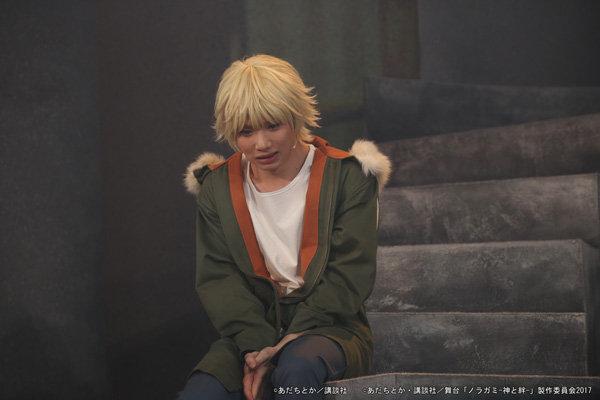 舞台『ノラガミ-神と絆-』公開ゲネプロ_4
