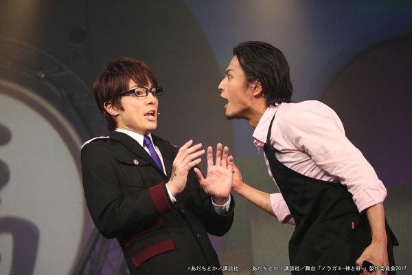 舞台『ノラガミ-神と絆-』公開ゲネプロ_6