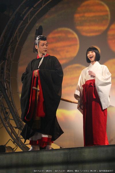 舞台『ノラガミ-神と絆-』公開ゲネプロ_7