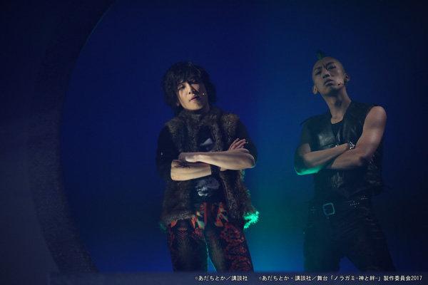 舞台『ノラガミ-神と絆-』公開ゲネプロ_9