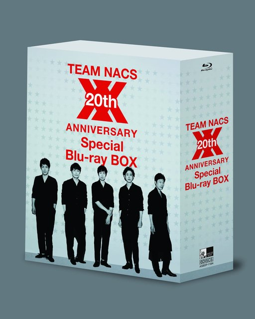「TEAMNACS 20th ANNIVERSARY Special Blu-ray BOX」_4